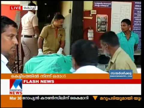 Man commits suicide at Kerala High Court| Manorama News