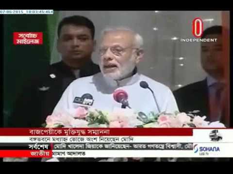Modi at Bangabhaban, 07 June 2015
