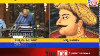 Complaint To The President Against The Celebration Of Tippu Jayanti | Suvarna News