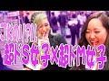 自称ドSの女の子をドMにしつけるボイス【立体音響】 - YouTube