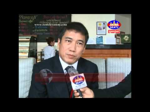 Singapore Business Federation Mission to Cambodia 2014