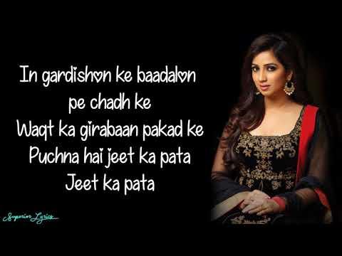 Kar Har Maidaan Fateh | Sanju Lyrics | Shreya Ghoshal | Sukhwinder Singh | Ranbir Kapoor Mp3