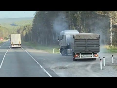 Уральские горы на грузовике , как дымят тормоза (