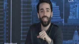 ناصيف زيتون - برنامج بعز العجقة مع محمد قيس