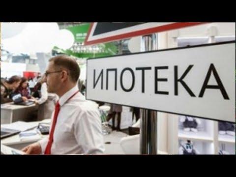 Кыргызстан меняет систему ипотечного кредитования