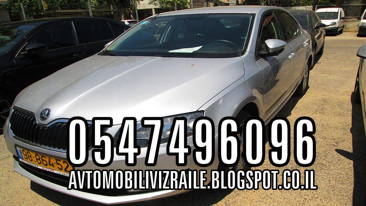 Купить автомобиль skoda новый или б/у 335 объявлений или дать объявление о продаже авто шкода выгодные цены и отзывы владельцев автомобилей шкода.