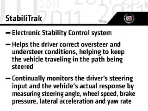 2011 Cadillac SRX Service Stabilitrak Message ABS Warni