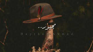 ناصيف زيتون - مجبور (Short video lyrics)