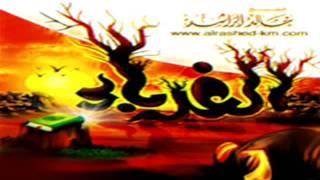 الغرباء-الشيخ خالد الراشد فك الله أسرة