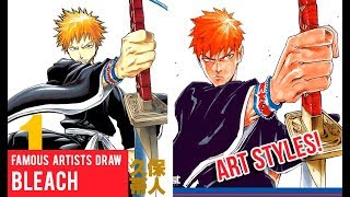 Famous Manga Artists Bleach Drawings