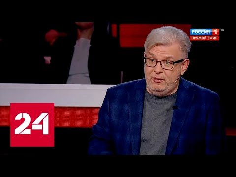 Взвешенный прогноз от Куликова: коронавирус угрожает только одной стране - Россия 24