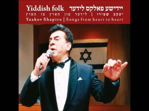 Chanuke Dreidl (Hanukah Dreidel) - Yiddish Folk Songs - Jewish Music