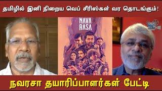 navarasa-series-is-a-different-experience-director-manirathnam-navarasa-hindu-talkies