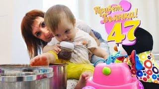 Привет, Бьянка! Бьянка и ее игрушки - Видео для детей