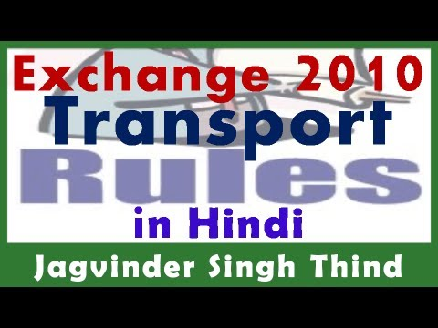 Exchange 2010 Transport Rules Part 100