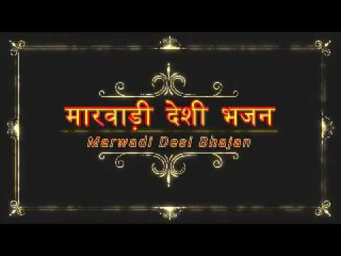 राजा चन्द मल्यागिरी कथा {1} Raja Chandan Maniyagar मारवाड़ी भजन लोकगीत कथा