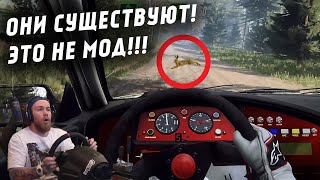 ОНИ СУЩЕСТВУЮТ!!! DiRT 2.0 Colin McRae: FLAT OUT Pack