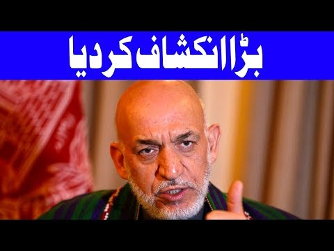 Hamid Karzai Reveal The Truth | Headlines 12 PM | 8 October 2017