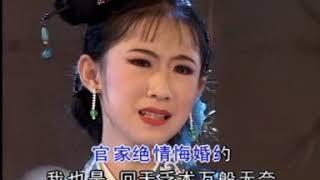 潮汕潮剧 《小梅花童星之方沐榕》第二集  潮汕话 teochew opera