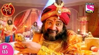 Suryaputra Karn - सूर्यपुत्र कर्ण - Episode 133 - 24th December, 2016