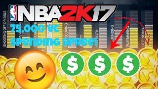 NBA 2K17 75,000 VC Spending Spree!