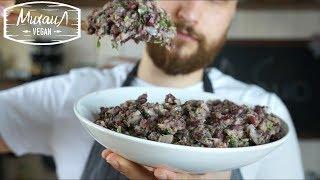 Лобио по-грузински | Блюдо из фасоли