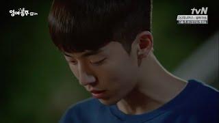 tvN 잉여공주 남주혁 분량 편집본