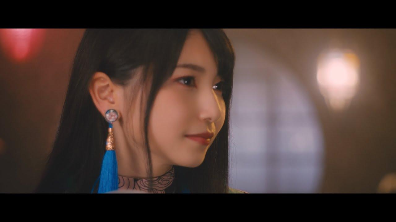 雨宮天「フリイジア」Music Video - YouTube EDIT ver. - (『天官賜福』ED)