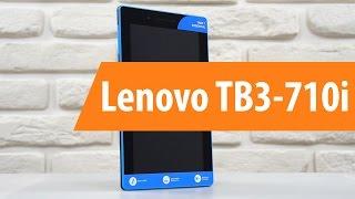Розпакування Lenovo TB3 710i / Unboxing Lenovo TB3 710i