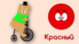 Мишка Топа Веселые песенки для детей Сборник