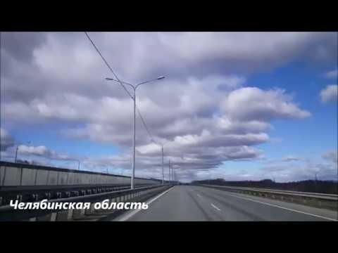 Путешествие из Челябинска в Ростов-на-Дону, май 2018