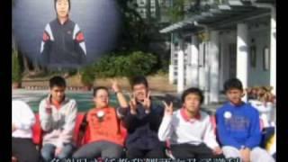 沙田公立學校08-09年度畢業生介紹