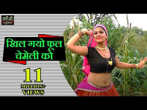 छज्जे ऊपर बोयो री बाजरो खिल गयो फूल चेमेली को | Chajje Upar Boyo Re Bajro | Aarti Dugal