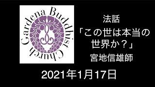 011721 Miyaji N