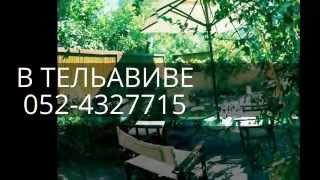 052-4327715 СТАРТАП Сауны бани в ИЗРАИЛЕ сауна ЦИМЕР в ТЕЛЬ-АВИВЕ TEL-AVIV(, 2014-10-13T13:48:43.000Z)