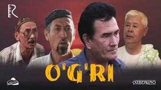 O'g'ri (o'zbek film) | Угри (узбекфильм) 2008