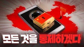 전방위로 펼쳐지는 서슬퍼런 대중문화 검열