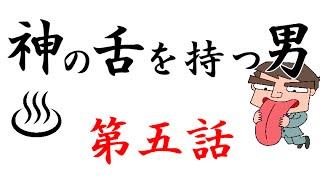 【ドラマを見逃した方はコチラ】⇒http://goo.gl/qwteui 向井理主演ドラ...