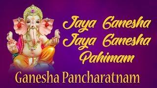 Jaya Ganesha Jaya Ganesha Pahimam - Ganesha Pancharatnam | Ganapati Songs | Bhakthi Songs