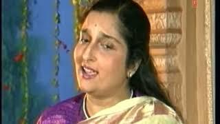 Zindagi Mein To Sabhi Pyar Kiya Karte Hain   Love Ghazals Anuradha Paudwal