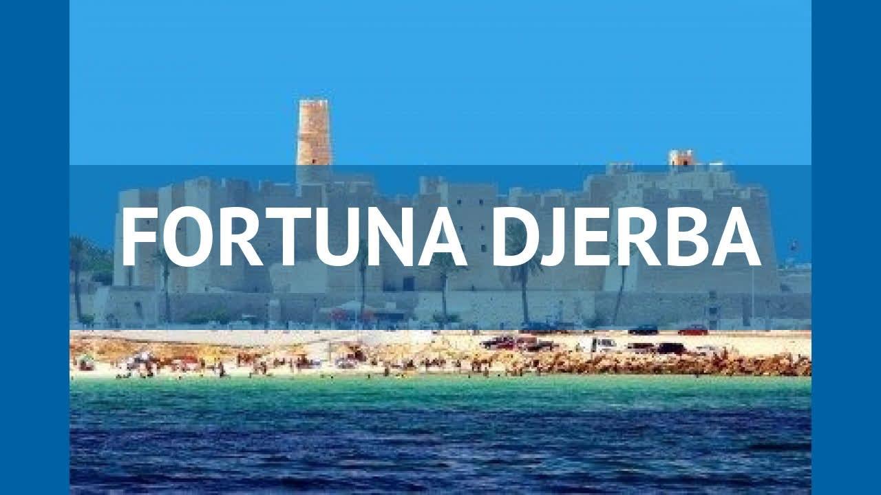 Тунис джерба картинки с надписью