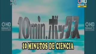 10 minutos de ciencia - Observando tritones / Tesoros de la tierra