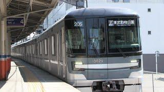 東武スカイツリーライン せんげん台駅 東京メトロ13000系