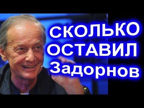 запрещённое кино в россии