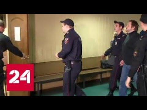 В колонии Никита Белых может стать библиотекарем - Россия 24