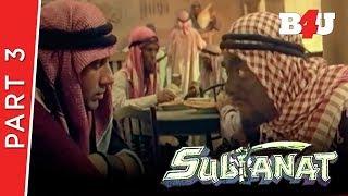 Sultanat   Part 3   Dharmendra, Sunny Deol, Sridevi   Full HD 1080p