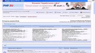 Видеоуроки php+MySQL  Урок 1  Введение о php часть 2