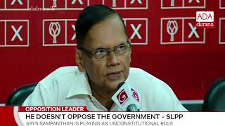 Sampanthan does not oppose the government - G. L. Peiris (English)