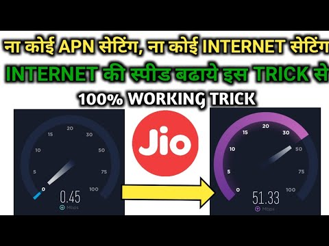 2020-jio-internet-settings-for-high-speed-internet-|-jio-apn-settings-|-how-to-increase-jio-4g-speed