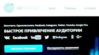 Где купить рекламу инстаграм? Реклама в социальных сетях. Биржа рекламы instagram